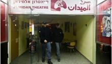 Al-Midan Arabic-language theatre in Haifa