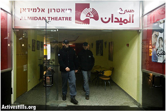 Al-Midan Arabic-language theatre in Haifa