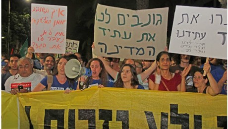 Thousands of Israelis flooded Tel-Aviv streets on Saturday night, June 27, to oppose the gas deal approved by the cabinet.