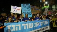 Thousands gathered in Tel Aviv Saturday evening, July 4, to protests against the terms of a proposed natural gas deal.
