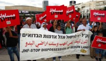 """A 2013 demonstration against the Prawer Plan in Tel-Aviv. On Hadash's Arabic/Hebrew red signs only one word appears: """"Equality."""""""