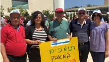 Hadash MK Aida Touma-Sliman (second from left) among the demonstrators in Tel-Aviv