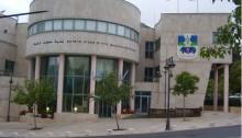 Ma'alot-Tarshicha City Hall