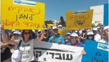 Thousands of contract workers, Jews and Arabs, protested last Thursday, July 16, at the Habima Square in downtown Tel-Aviv as part of the struggle being waged by labor unions to reduce the number of contract workers being employed by public institutions.