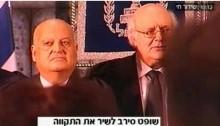 """Supreme Court Judge Salim Joubran not singing the Hatikvah"""