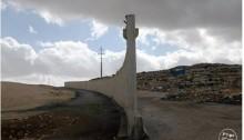 The Separation Wall near Anata