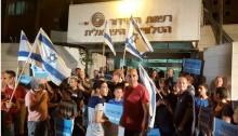IBA workers demonstrate in Jerusalem.