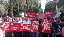 Hadash MKs marching in the rally in Tel-Aviv on Friday, October 9: Joint List chairman Aymen Odeh, Dov Khenin and Abdallah Abu Ma'aruf (Photo: Hadash Tel-Aviv)