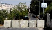 Roadblock in the Palestinian neighborhood of Jabal al-Mukabber