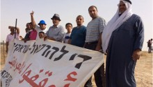 """Stop the demolitions of Al-Araqib"" – a protest vigil at Lehavim junction in the Negev"