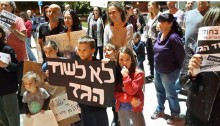 Demonstrators against gas deal, last Saturday, in Holon