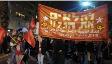 "A banner carried by activists from the Young Communist League of Israel (Banki-Shabiba) in Saturday night's demonstration against the gas deal in Tel-Aviv reads: ""Nationalize the Gas"""