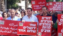 MK Khenin with Hadash MKs Ayman Odeh and Abdallah Abu-Ma'arouf in a demonstration against occupation in central Tel-Aviv, near Dizengoff Center