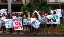 A demonstration for agunot opposite the Rabbinate in Tel-Aviv