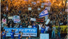 A demonstration against the gas deal in Tel-Aviv