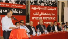 Last Friday, March 25, hundreds of activists participated in a rally in the city of Sakhnin, to commemorate the 40th anniversary Land Day. The event was organized by the Communist Party of Israel, the Young Communist League and Hadash.