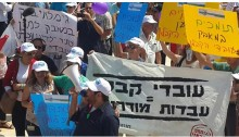 A demonstration in Tel-Aviv against outsourcing and privatization (Photo: Histadrut)