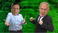 """Twiddle Dum and Dweedle Dee"": MK Herzog and PM Benjamin Netanyahu"