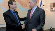 MK Herzog, still head of the loyal opposition, meets Prime Minister Benjamin Netanyahu