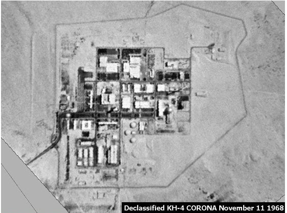 The Negev Nuclear Research Center as viewed from a satellite in the late 1960s