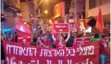 May Day demonstration, Saturday night, in Tel-Aviv