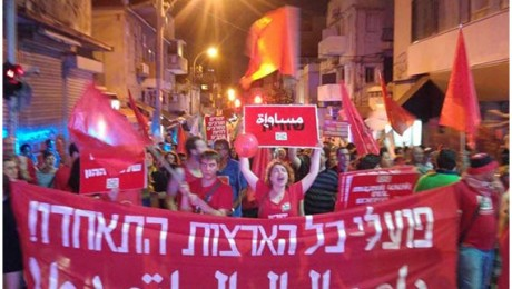 May Day demonstration, Saturday night, in Tel-Aviv