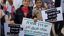 """""""There in another way,"""" Friday's Israeli-Palestinian demonstration near Bateer in the Occupied Palestinian Territories"""