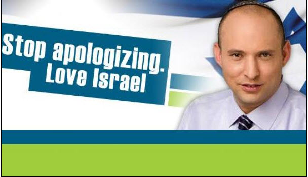 """Minister of Education Naftali Bennett in an election campaign poster for the """"Jewish Home,"""" the party he heads – """"For the writers of the book 'We are all Jews, so why the fuss?'"""""""