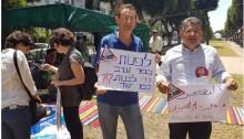Hadash MKs Dov Khenin and Youssef Jabareen near the protest tent on Tel Aviv's central Rothschild Boulevard on Friday, May 20