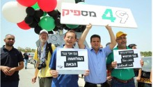 Joint List MKs from Hadash, Dov Khenin and Ayman Odeh (left and center), and Ossama Sa'adi (from Ta'al), at last Friday's protest against the occupation