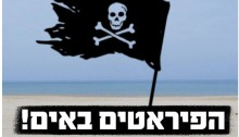 """The pirates are coming!"" - Demonstration against the robbery of the coasts"