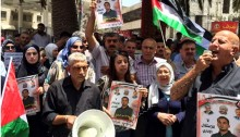 Solidarity march for imprisoned Bilal Kayed in the occupied West Bank town of Asira ash-Shamaliya, Saturday June 18, 2016