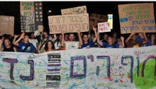 Demonstrators protest against the disputed plan to construct 27,000 hotel rooms outside of the home of Tourism Minister Yariv Levin, Monday evening, August 1.