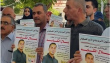 A demonstration in Ramallah in solidarity with hunger-striking prisoner Bilal al-Kayed