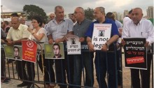 Protestors demonstrating solidarity with Bilal Kayed outside Barzilai hospital in Ashkelon, Tuesday, August 9.