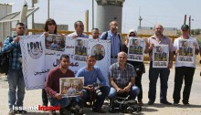Palestinian journalists protest outside the Ofer Military Prison, near the West Bank city of Ramallah, calling for the release of Palestinian journalist Omar Nazzal.