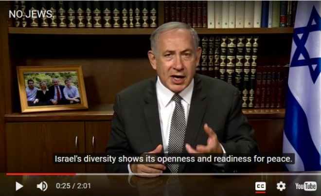"""Screen shot from Netanyahu's """"Ethnic Cleansing"""" YouTube message, September 9, 2016."""