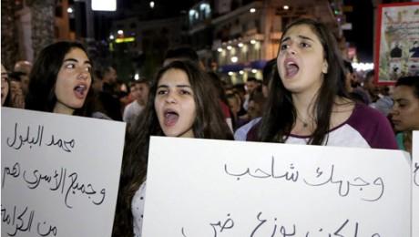 Palestinian activists demonstrate in solidarity with hunger-striking Palestinian prisoners in Israeli custody, Ramallah, West Bank, September 11, 2016.