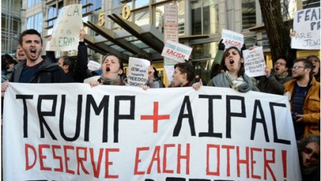 "US Jewish progressive movement ""If Not Now"" demonstration against Trump at AIPAC Conference last March"