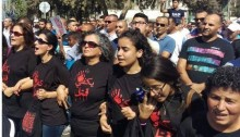 Hadash MK Aida Touma-Sliman, the chairwoman of the parliament Committee for the Advancement of Women and Gender Equality (third from left) during the demonstration in Lod