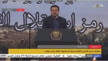 MK Ayman Odeh addresses the participants of the memorial ceremony for Yasser Arafat in Ramallah