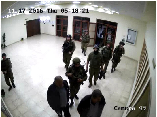 Israeli military forces after forcibly entering Kadoorie University
