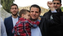 Joint List leader Hadash MK Ayman Odeh