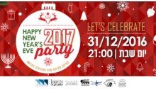 An invitation issued by the Technion's Student Union for a New Year's party, on Saturday night, December 31