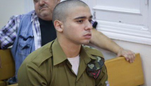 Sergeant Elor Azaria at the Military Court in Tel-Aviv