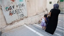 Racially inciting graffiti in Hebron nearby to Israel's Kiryat Arba settlement