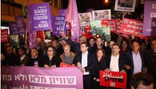 Hadash MKs at the front of the column of marchers in the Tel Aviv rally against the racism, incitement and policies of the far-right Netanyahu government, Saturday, February 4 (Photo: Zu Haderech communist weekly)