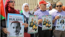 Palestinians protest in solidarity with Bilal Kayed and other political prisoners in the West Bank city of Nablus on August 8, 2016