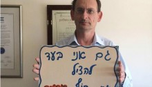 "MK Khenin: ""I'm also for saving the Achziv Beach."""