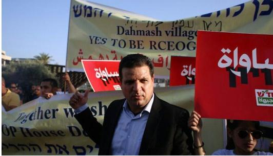 Joint List Chairman MK Ayman Odeh (Hadash) at a rally against home demolitions, in Tel Aviv'S Rabin Square